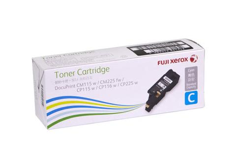 Fuji Xerox CT202268 Cyan Toner Cartridge (Genuine)