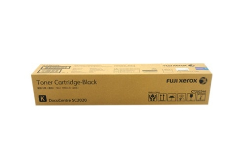 Fuji Xerox CT202396 High Yield Black Toner Cartridge (Genuine)