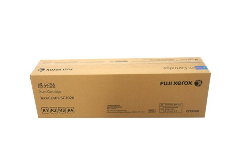 Fuji Xerox CWAA0869 Waste Bottle (Genuine)