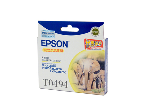 Epson T0494 Yellow Ink (Genuine)
