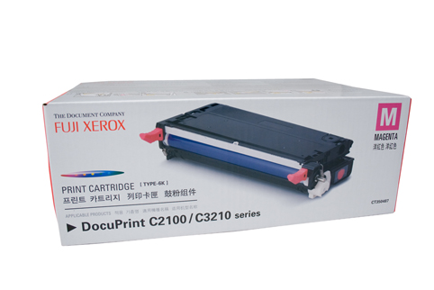 Fuji Xerox CT350487 High Yield Magenta Toner Cartridge (Genuine)
