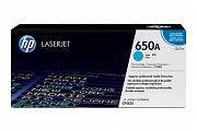 HP CE271A #650A Cyan Toner Cartridge (Genuine)