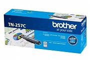 Brother TN257C Cyan Toner Cartridge (Genuine)