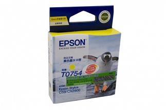 Epson T0754 Yellow Ink (Genuine)