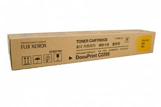 Fuji Xerox DocuPrint C2255 CT201163 Yellow Toner Cartridge (Genuine)